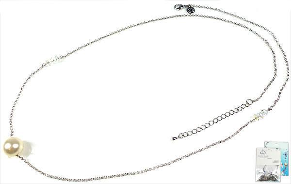 www.beadyourfashion.nl - DoubleBeads Mini Sieradenpakket halsketting ± 79-86cm met SWAROVSKI ELEMENTS parel, kralen en diverse metalen accessoires